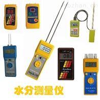 质量鱼糜水分测定仪|猪饲料水分测定仪|纺织在线水分测定仪|水分仪|水分测量仪