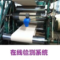 型砂水分测量仪厂家