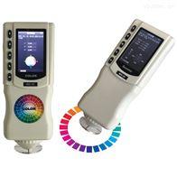 WG-20色差检测仪,色差计,色度仪,测色仪