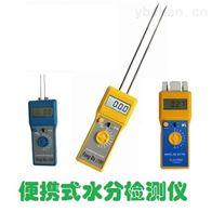 精品纺织原料水分测定仪(回潮率)测水仪 煤炭水分测量仪