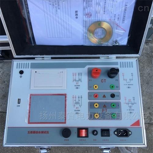 厂家推荐600A互感器伏安特性测试仪