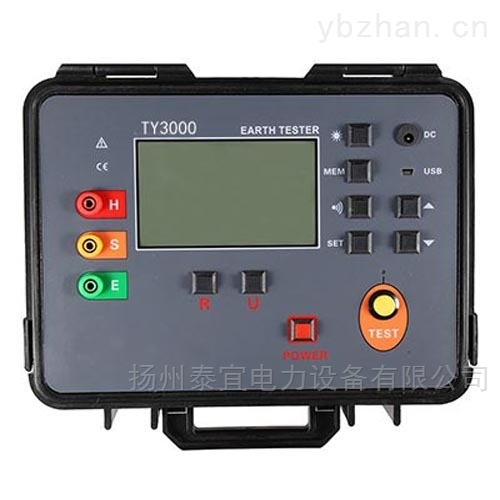 优质电力设备接地电阻测试仪厂家热销