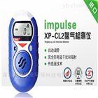 impulse XP-CL2氯氣檢測儀
