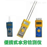 FD-G2型周波便携式麦草水分测量仪