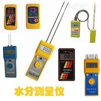 PM-8188NEWPM8188型苞米水分仪|粮食水分测量仪|大豆水分仪|粮食的保卫者