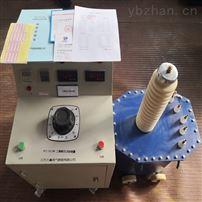 厂家直销5KVA充气式高压试验变压器