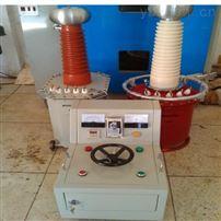 一体式充气式高压试验变压器现货