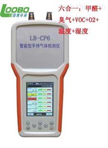 六|合一室内空气质量检测仪