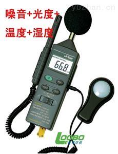 四合一多功能空气质量检测仪