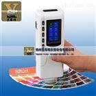 NR60CP手提式多功能色差仪
