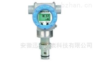 隔膜压力变送器STG73P/73SP