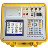 电缆线路检测类/电能质量分析仪
