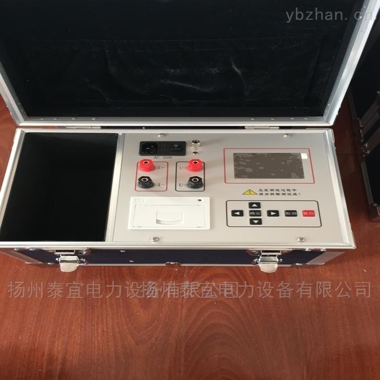 手提式变压器直流电阻测试仪