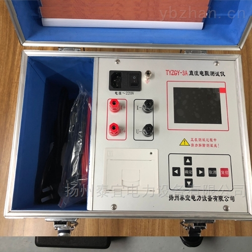 变压器直流电阻测试仪使用方法