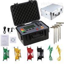 接地电阻测试仪/五级承试设备