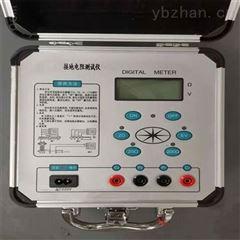 接地电阻测试仪专业制造