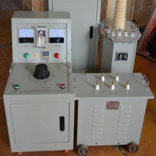 承试类四级/感应耐压试验装置价格