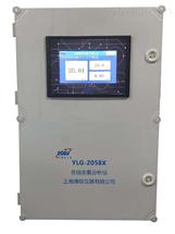 YLG-2058X一体机柜式余氯在线分析仪