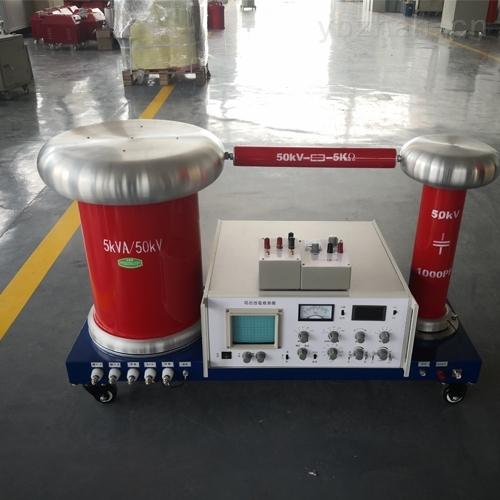 工频无局放试验成套装置设备价格