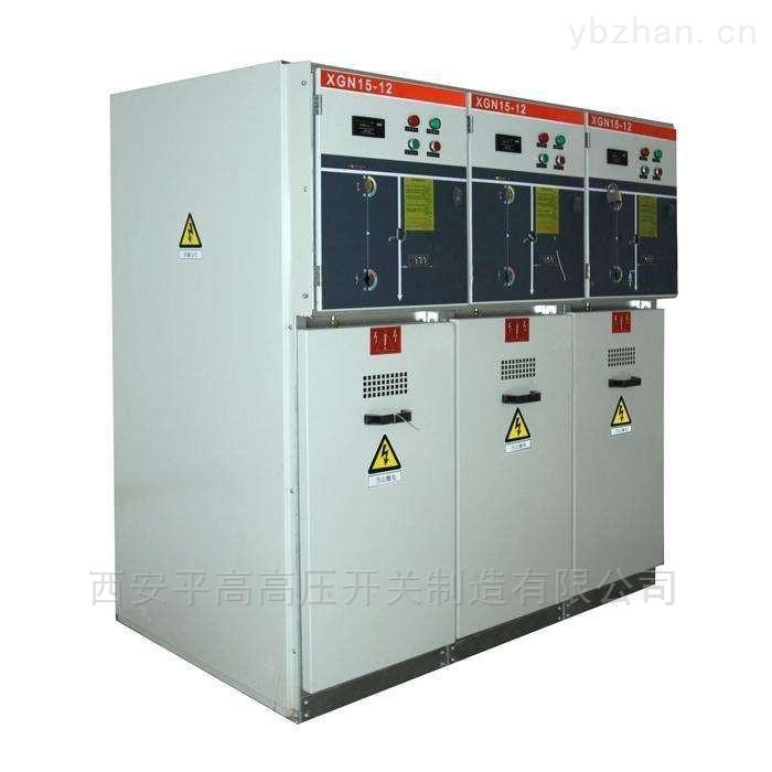 XGN15-12型金属封闭环网开关设备