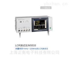 IM3533/IM3533-01LCR测试仪