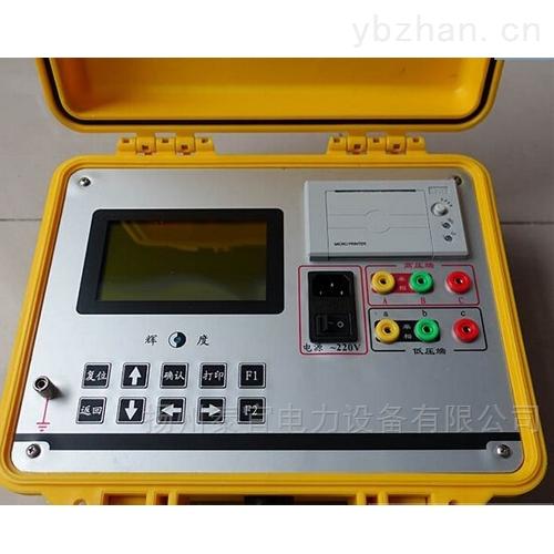 高精密变压器变比测试仪厂家推荐