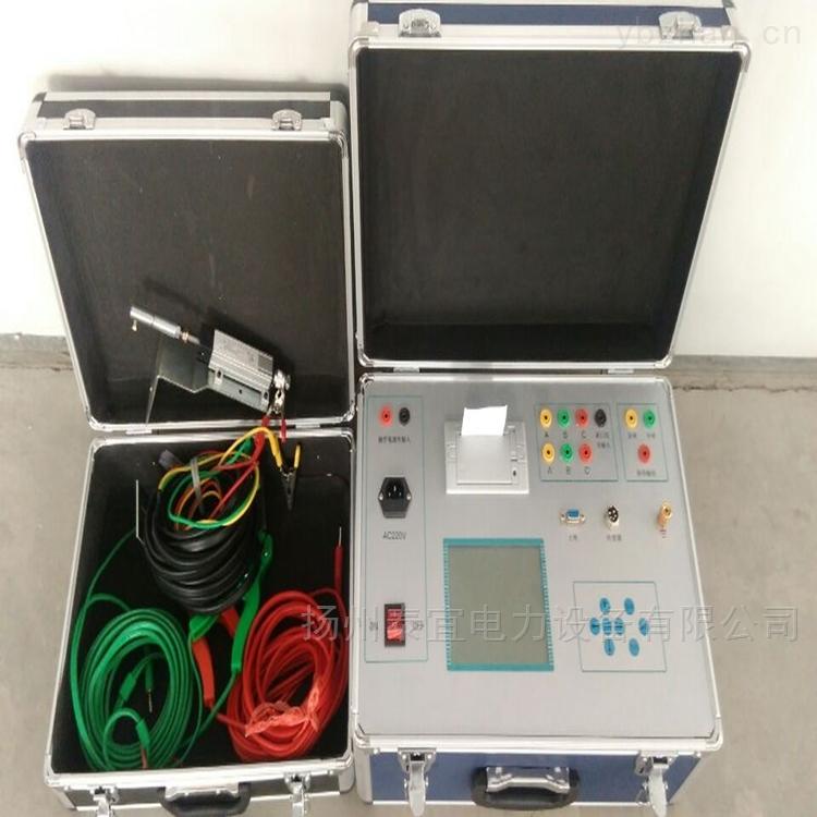 12路断路器机械特性测试仪/一级承修资质