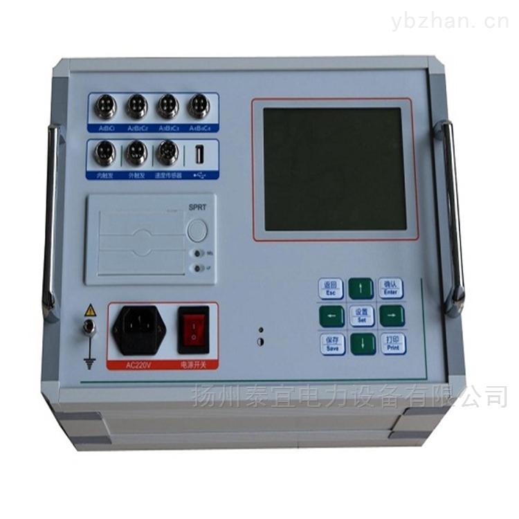断路器特性测试仪质量保障