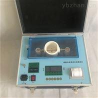 绝缘油介电强度检测仪