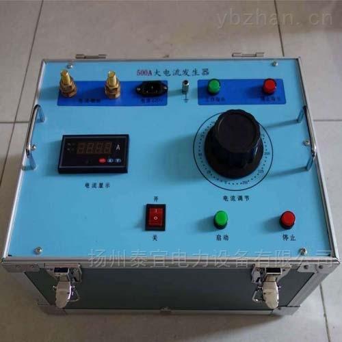 500A大电流发生器厂家报价