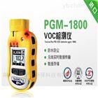 VOC检测仪