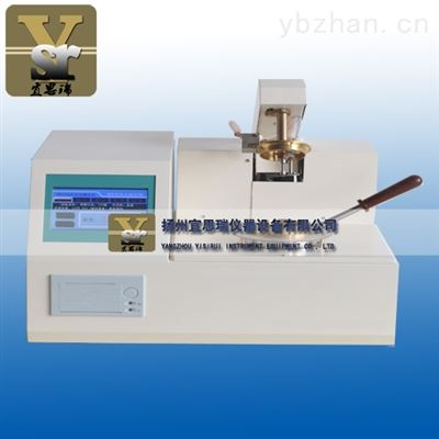 VBK3002闭口闪点测定仪