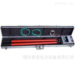 优质低价高压无线核相仪(质保三年)
