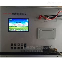 电容电感测试仪制造厂家