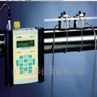氣體超聲波流量計