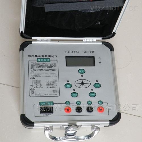 高精准通用接地电阻测试仪厂家指导价