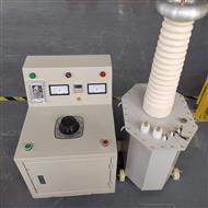 3KV/50kv交直流高壓耐壓試驗變壓器