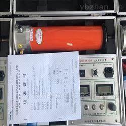 1000KV直流高压发生器直销