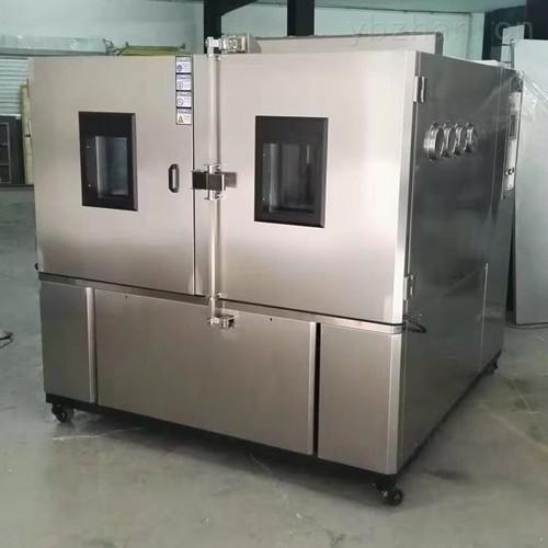 北京GDW-800S大型高低温试验机
