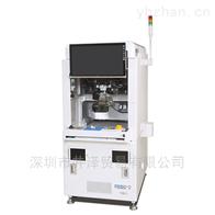 REBO-9旋轉機頭焊接機超聲波工業株式會社