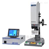 UPW15G6X超聲塑料焊接機超聲波工業株式會社