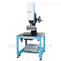 UPW30超聲塑料焊接機超聲波工業株式會社