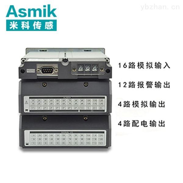 MIK-R4000D无纸记录仪1~16通道可选