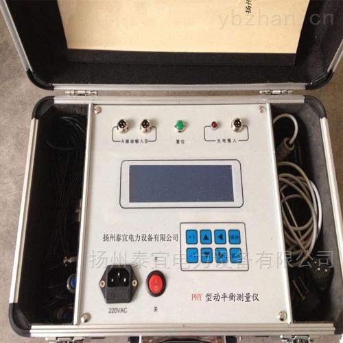 现场动平衡测量仪操作方法