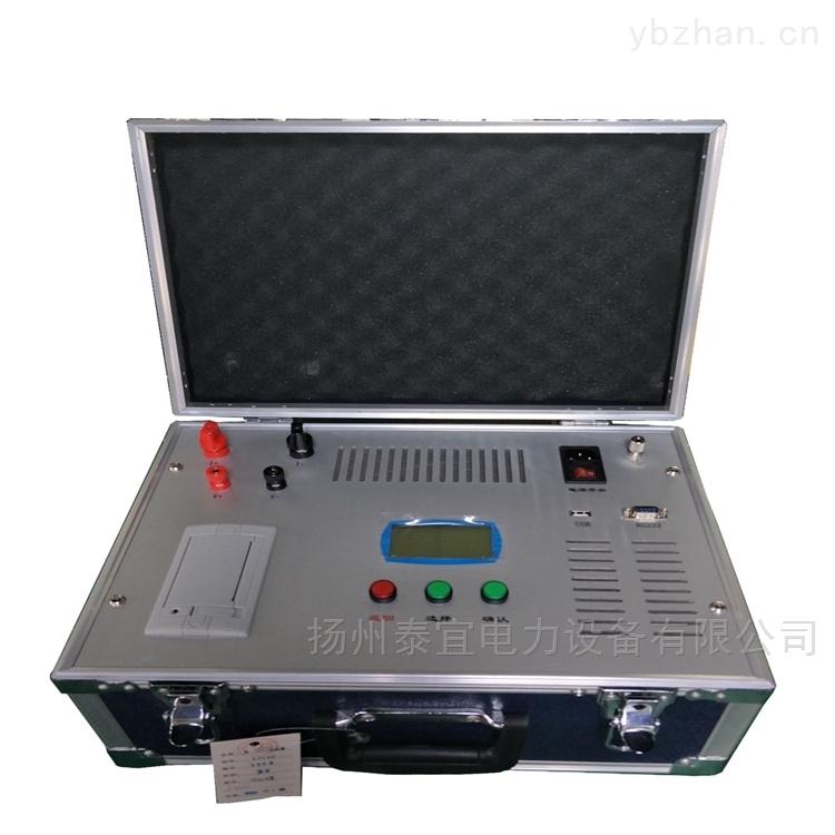 电力承试三级20A接地导通测试仪