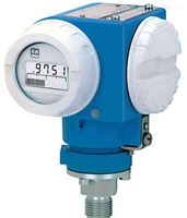 PMC631隔膜智能压力变送器