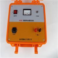 厂家现货带电电缆识别仪
