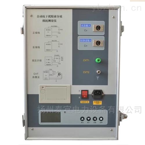 全新变频抗干扰高压介质损耗测试仪