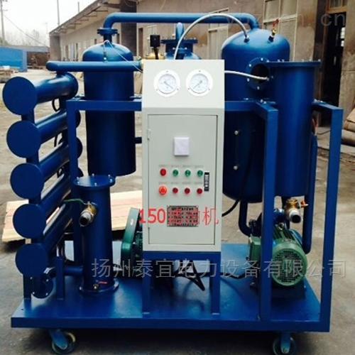 TY智能温控绝缘油真空滤油机价格