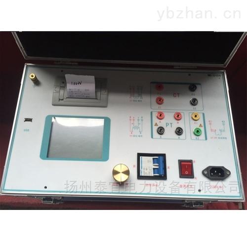 泰宜全自动互感器综合特性测试仪